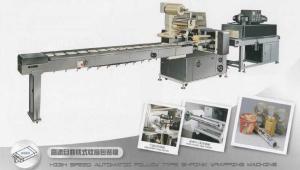 高速自动枕式收缩机