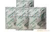 SI-60B干燥剂包装机/小袋自动包装机械