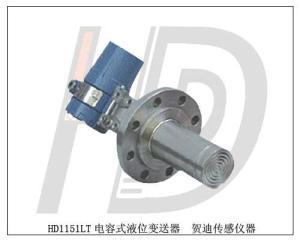 1151DP液位差壓變送器電容式遠傳液差壓變送器氣差壓變送器