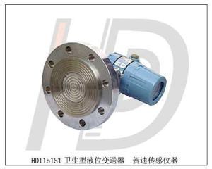 3051智能型压力变送器智能电容式压力控制差压变送器