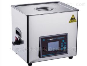 SB-3200DTS超聲波清洗機