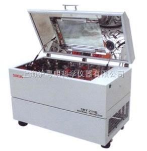 SKY-211B標準柜式培養振蕩器 SKY-211B大容量恒溫培養搖床