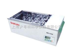 上海蘇坤SKY-110X水浴恒溫培養搖床 數顯水浴恒溫培養振蕩器