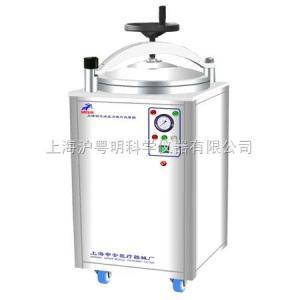 LDZX-75KAS断水自控型立式压力灭菌器 上海申安LDZX-75KAS手轮式立式灭菌器