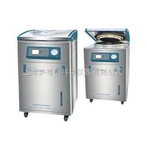 LDZM-40KCS智能型立式压力蒸汽灭菌器 申安LDZM-40KCS标准配置消毒器