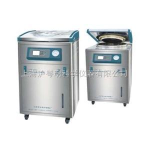 上海申安LDZM-60KCS蒸汽内排立式灭菌器 60L智能型立式消毒器