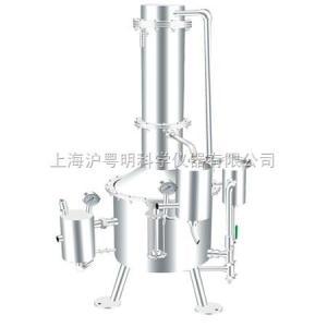 SHZ32-400不銹鋼塔式蒸汽重蒸餾水器 SHZ32-400上海申安蒸餾水器