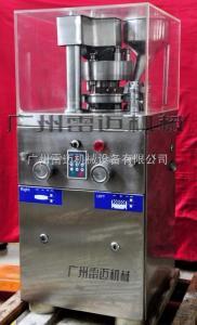 XYP-5,XYP-7,XYP-9广州中药粉末压片机、旋转式多冲压片机厂家