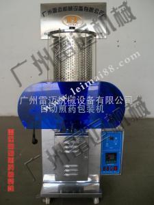 ZJY-380自動煎藥包裝機、煎藥機廠家