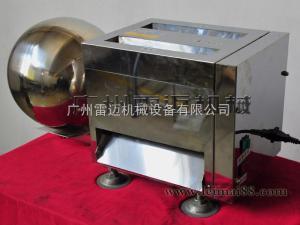 ZW09X-1铝镁合金中药制丸机、不锈钢小型制丸机