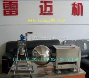 ZW09X-2双模具中药制丸机、小型中药制丸机、水蜜丸机