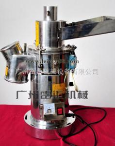 FS-6D流水式中藥粉碎機、錘式藥材粉碎機、小型中藥粉碎機