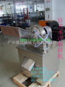FS180-4180水冷式中藥材 粉碎機、錘式 粉碎機、符合GMP