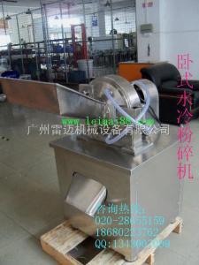 FS180-4陈皮、沉香、檀香等中草药不锈钢水冷式 粉碎机