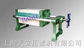 BMY50/900板框压滤机