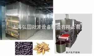三层五层隧道式微波干燥杀菌机