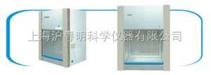HD-650桌上式潔凈工作臺/HD-650蘇州凈化工作臺/水平送風