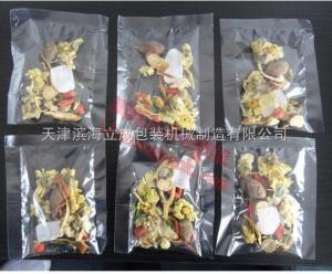 生產八寶茶包裝機械