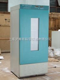 生化培養箱SPX-250B-II/上海賀德智能型生化培養箱