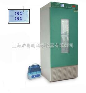 霉菌培养箱MJ-250B-II/上海贺德双制式冷热温控霉菌培养箱