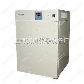 GI-050GI系列隔水式恒溫培養箱