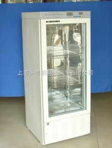 生物冷藏箱YLX-200B/上海賀德雙制式生物冷藏箱