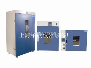 DGG-9030ADGG-9030A立式电热恒温鼓风干燥箱