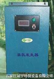 GY-系列河北臭氧發生器石家莊臭氧發生器