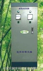 GY-20中央空調消毒設備