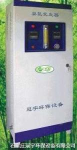 GY-系列滄州保定衡水臭氧發生器