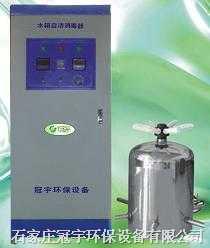 GY-系列保定水箱自潔消毒器張家口水箱消毒機