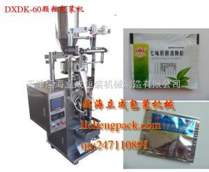 DXDK-60醫藥包裝機小袋顆粒全自動包裝機