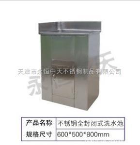 不銹鋼轉角洗手池,天津不銹鋼潔凈洗手池,北京不銹鋼制品