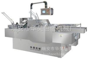 HHZ-160食品裝盒機