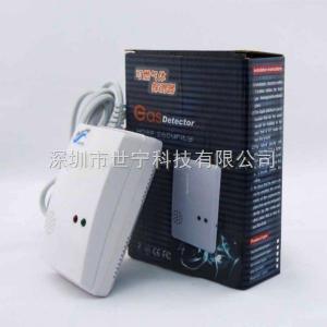 Sn-838-2U淄博有保險燃氣報警器