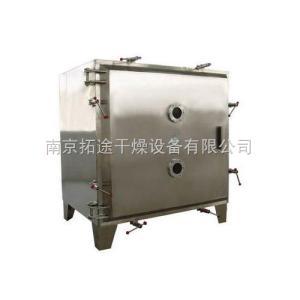 FZG\YZG真空干燥机、低温真空干燥箱、真空烘箱、低温干燥箱