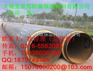 黃夾克保溫管廠家  定做輸油鋼套鋼保溫管