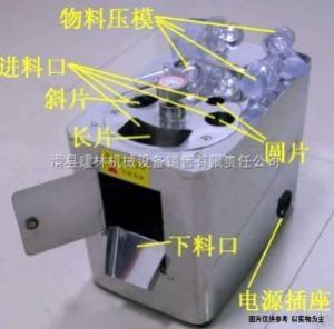 JL-720中药切片机JL-720中药切片机(又名切参机、西洋参切片机)