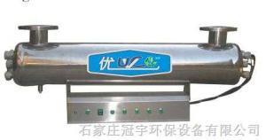 GY-55-4山东日照紫外线消毒器