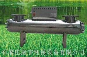 GY-55-4山東棗莊紫外線消毒器