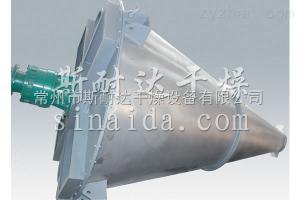 DSH双螺旋锥形混合机