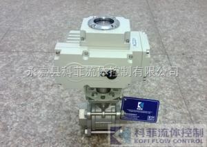 电动不锈钢内牙球阀Q911F-1000WOG