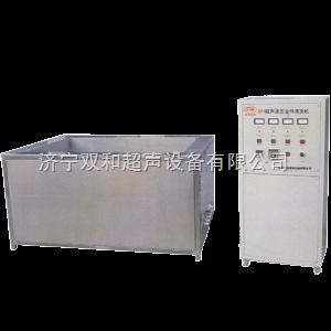 濟寧雙和供應超聲波五金件清洗機