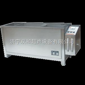 濟寧雙和供應超聲波汽車零部件清洗機