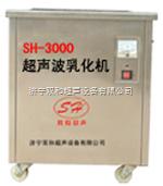 濟寧雙和供應超聲波乳化機