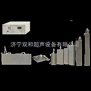 濟寧雙和供應液壓件超聲波清洗機