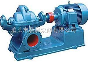 150S78S型單級雙吸泵,清水離心泵