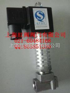 ZCG加長頸高溫電磁閥,進口高溫電磁閥,紅閥電磁閥