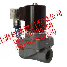 HFSL合資PVC電磁閥,UPVC電磁閥和CPVC電磁閥的區別
