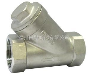 不銹鋼Y型過濾器、內絲Y型過濾器、管道過濾器